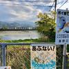 野中池(和歌山県橋本)