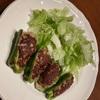 ピーマンの肉詰め主人のお弁当