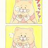 ネコノヒー「半分こ」/steamed meat bun