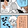 【産院選びに失敗した話】先生との相性は重要!!!