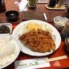 大名古屋「浪花ろばた八角」チキンカツ定食 880円