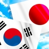 日本では考えられない? 韓国が日本より住みやすい5つのメリットとは