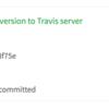 iOSプロジェクトをTravisCIでCIしたい