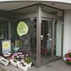 レストラン ふきのとう / 札幌市豊平区豊平6条2丁目
