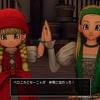 【DQ11】双子姉妹の仲間入り~サマディーへ<冒険日記 Day8>【PS4】