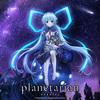 planetarian ~星の人~ レビュー