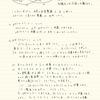 Codeforces Round No.597 (Div.2) 参加記録(A〜C解答)