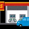 冬タイヤ交換 ENEOSガソリンスタンドで2160円でできたよ