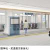 #404 九段下駅、乗り換え利便性が改善へ 東西線、半蔵門線、都営新宿線に共通改札 2020年3月14日