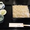 志の家(しのや)に行ってきました!細い更科の蕎麦が美味しい老舗人気店!