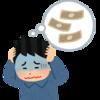 投資信託はいくらから始められるの?いくらぐらい買えばいいのか?