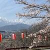 長野県大町市の桜スポット「大町公園(山岳博物館)」の桜情報2021