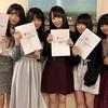【AiKaBu(アイカブ)[2018/11/2]】AKB48 馬嘉伶c&ドラフト2期生写名刺お渡し会レポ【まちゃりんのお花屋さん(株)】