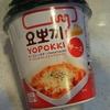 レンジですぐ出来る、ピリ辛トッポギ 『YOPOKKI トッポギ チーズ』 を食べてみました。
