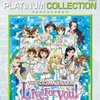 Xb360『THE IDOLM@STER LIVE FOR YOU!』感想・レビュー
