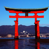 1、世界遺産;宮島と厳島神社 「世界遺産について」