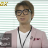 任天堂 WiiU/Swich【ゼルダの伝説 ブレスオブザワイルド】よゐこ濱口優さんが日本初?体験映像が公開!