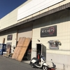 2017.8.12RAISE懇親飲み会 in クラフトビアハウスモルト