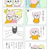 【天然家族】コウモリ