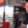 高円寺の夜の雑踏と店ぶれを記録に残す-庚申通り商店街