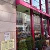 王子のパン屋「ベーカリーカフェ 明治堂」