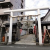 平清盛と源義朝が参集した場所 京都・高松神明神社