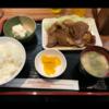 札幌 串鳥のランチを食す!。