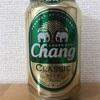 タイ COSMOS Chang