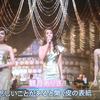 【動画】観月ありさ(スレンダーズ)がうたコン(11月6日)に出演!卒業写真を歌う!