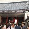 浅草寺のほおづき市に行ってきました。