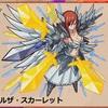 【モンスト】✖️【フェアリーテイル】新コラボ!!フェアリーテイルのエルザ・スカーレットを考察してみる。