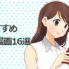 思わずヨダレが!おすすめグルメ漫画16選 ~レシピ・お店リンク付き~