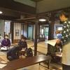 ②自然栽培野菜と野草と陰陽料理教室 @ 京都府南丹市 南丹交流の家