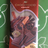 大黒天物産(ディオ、ラ・ムー)の『CHOCO YOCO ダークチョコレート45%カカオ100g88円(税抜)』を使ってチョコレートサーターアンダギーを作ります