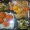 「琉花」の「肉じゃが(日替わり弁当)」300円 #LocalGuides