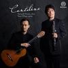 オーボエとギターの奏でる淡く美しいロマンス 「カンティレーヌ 」広田智之 、 大萩康司 シューマン:「3つのロマンス」収録
