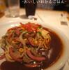 ●名古屋市「チャオ栄町ビル店」のあんかけスパゲティ
