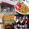 【オススメ5店】須磨・垂水・西区・兵庫・長田(兵庫)にあるワインが人気のお店