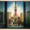 日本史12 昭和時代(1926〜1989年)