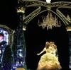 美女と野獣の世界のあるディズニーランドへ行ける日が近づいてきた