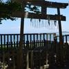 志賀島のパワースポット、志賀海神社