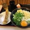 高松市 うどんバカ一代 朝から朝うどんっ!美味しすぎる。