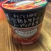 小腹が空いた時にピッタリ!クノールのスープDELI「完熟トマトのスープパスタ」がほっこり美味しい〜