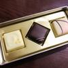 世界に誇る和のチョコレート【八芳園/季季(キキ)】のボンボンショコラ