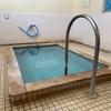 【別府市】浜脇温泉 山田温泉~熱くて可愛い!小さな共同浴場