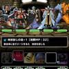 level.349【5体以下(1枚抜き)】大魔宮の試練レベル1攻略