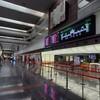 9月5日 土曜日 コロナ禍羽田空港。搭乗までの混雑具合などレビュー。