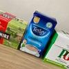 イギリスのスーパーで買える定番紅茶3種類を飲み比べてみた