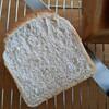 食パンの配合を変えてみた