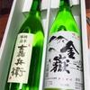 奈良市からふるさと納税のお返しで日本酒セットが届きました♪